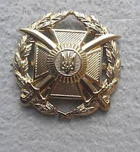 Кокарда на бере Сухопутних військ загальновійськова ( МЕТАЛ)