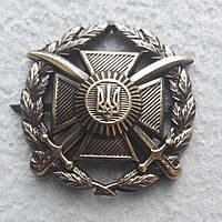Кокарда на берет Сухопутних войск общевойсковая ( МЕТАЛ С ТЕМНЕНИЕМ)