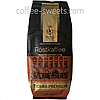 Кофе в зёрнах Mr. Rich Espresso Premium 1kg