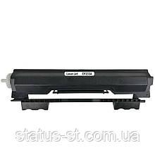 Картридж HP 33A (CF233A) для принтера LJ Ultra M134a, M134fn, M106w совместимый (аналог)