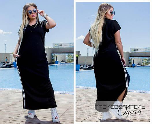 Длинное летнее платье с воротником на пуговицах, фото 2