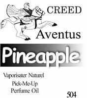 Парфюмерное масло «Aventus Creed»