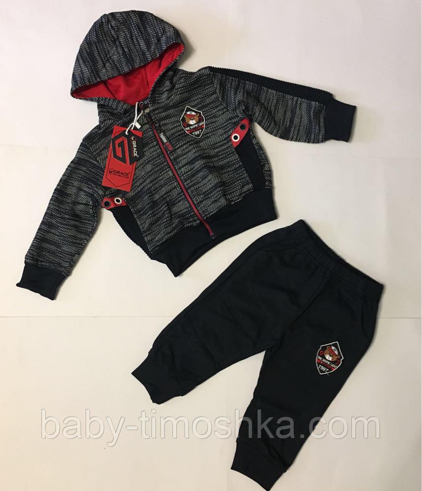 Спортивный костюм для мальчиков 86-116см