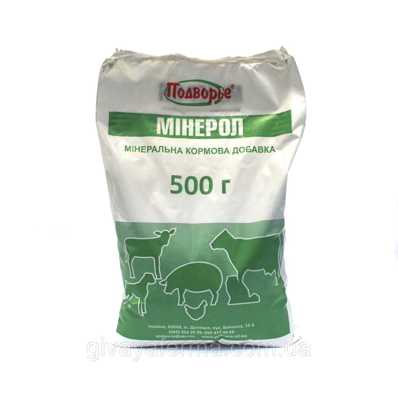 Минерол 500 гр, для животных и птицы, минеральная кормовая добавка