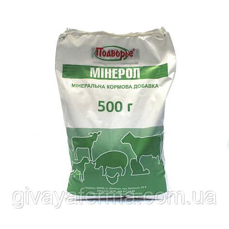 Минерол 500 гр, для животных и птицы, минеральная кормовая добавка, фото 2