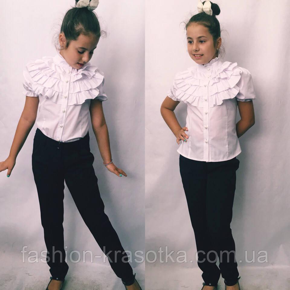 Нарядная  белая блуза для девочки в размерах 128;134;140;146;152