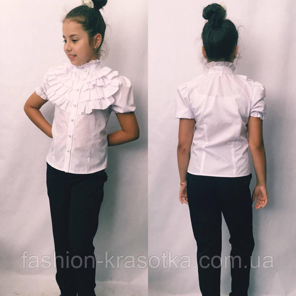 34146206600 Нарядная белая блуза для девочки в размерах 128 134 140 146 152 ...