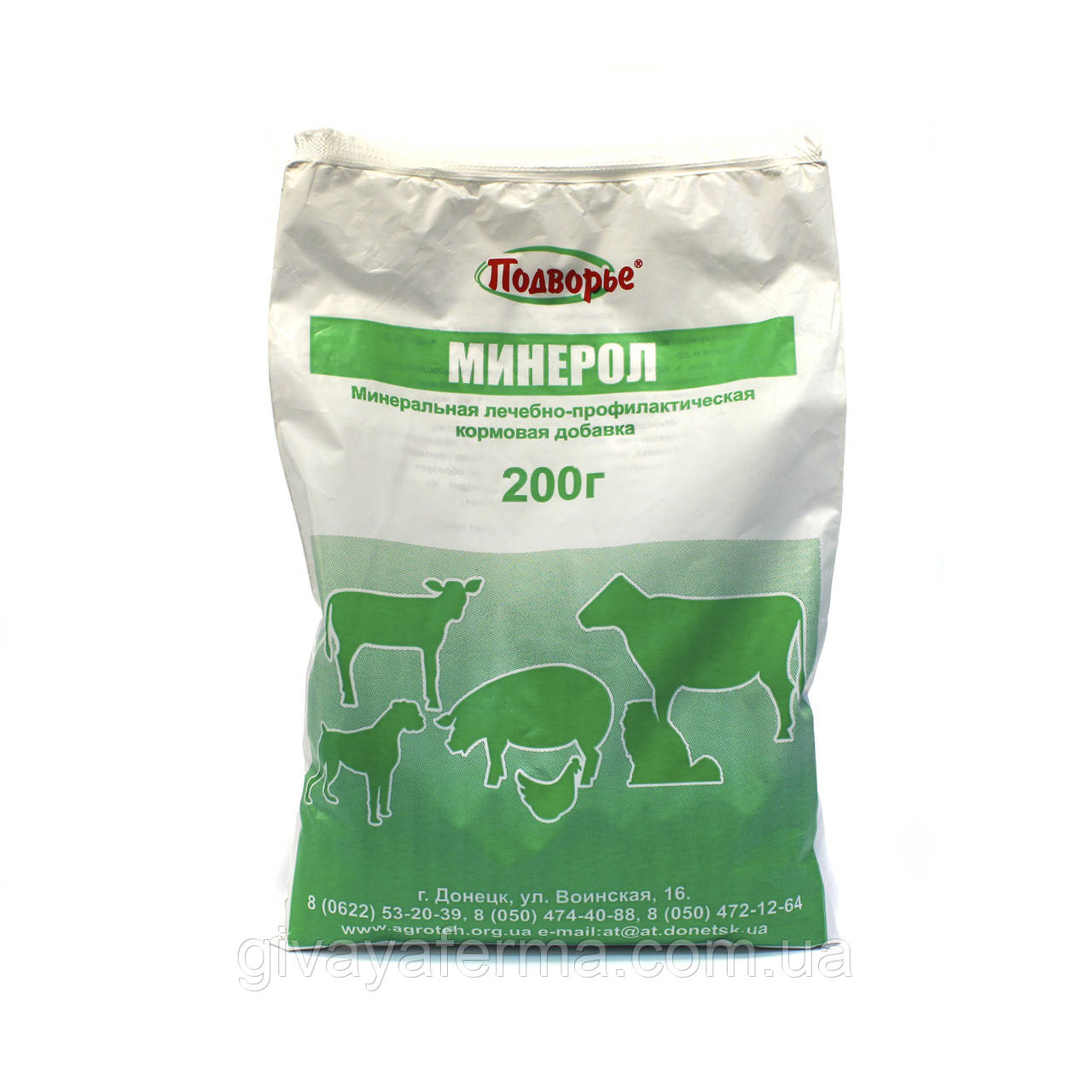 Минерол 200 гр, для животных и птицы, минеральная кормовая добавка