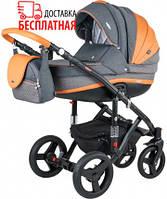 Универсальная детская коляска 2 в 1 Adamex Vicco