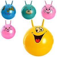 Детский Мяч для фитнеса  45 см, Фитбол с рожками, резина, 450 г, 5 цветов, в кульке, MS 0479