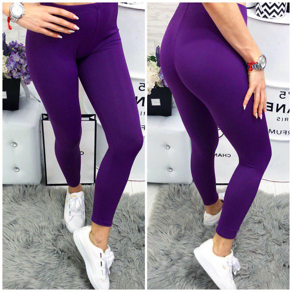 Фиолетовые лосины