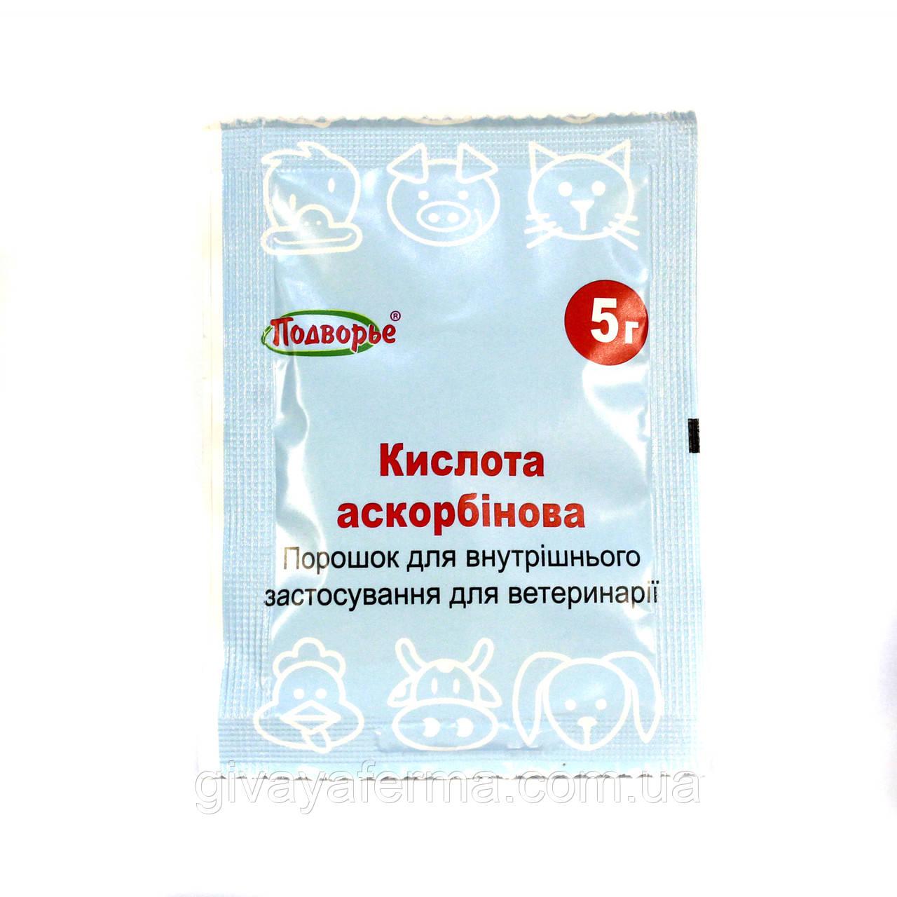 Аскорбиновая кислота - (витамин С), 5 гр