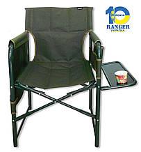 Складной стул Ranger Guard