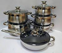 Набор посуды из нержавеющей стали  12 предметов Bohmann Австрия