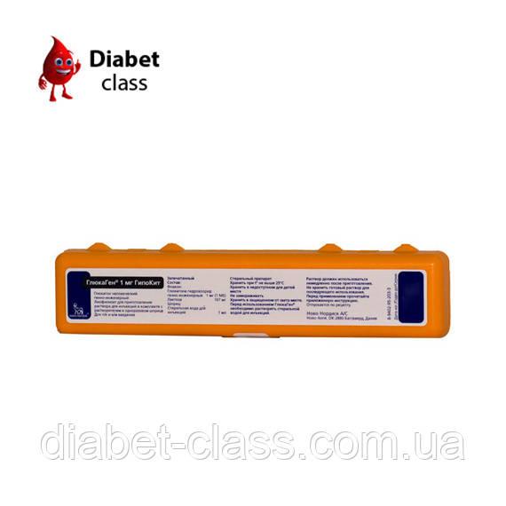 ГлюкаГен 1 мг ГипоКит пор.лиоф.д/ин. 1 мг/10 мл фл. [с р-лем, шпр.] пен. 1 НовоНордиск А/О