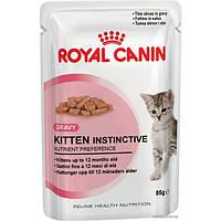 Royal Canin Kitten Instinctive в соусе (до 12 месяцев) для котят