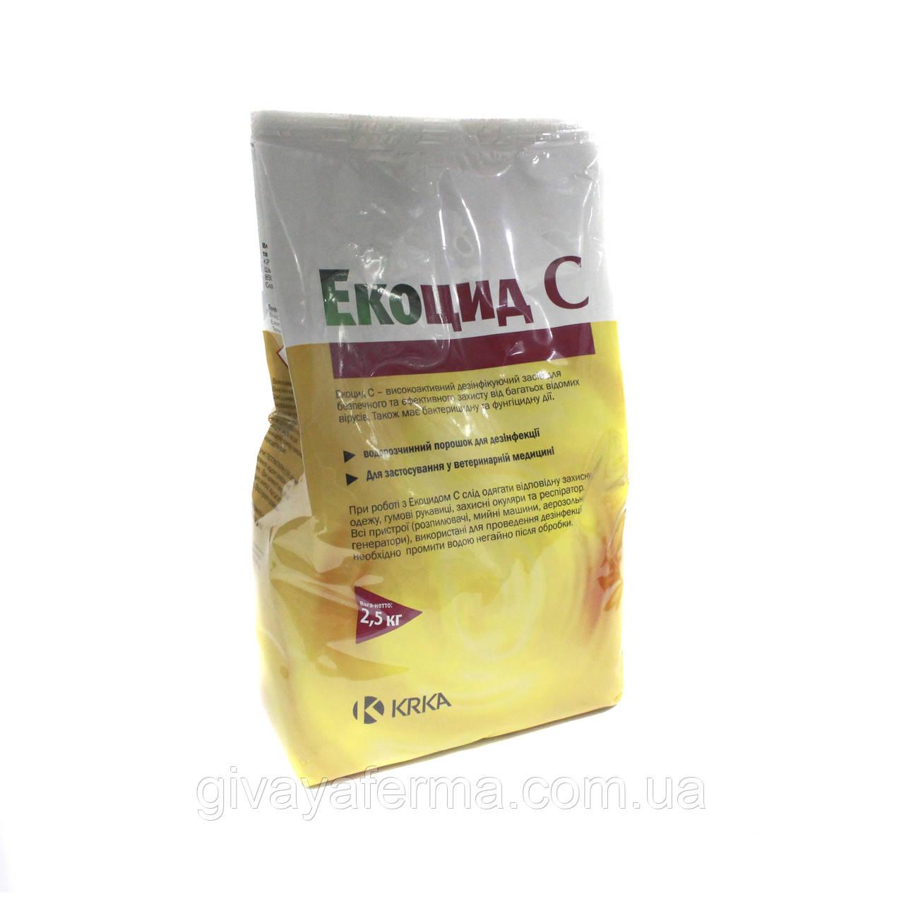 Экоцид С 2,5 кг, ОРИГИНАЛ, дезинфицирующее средство