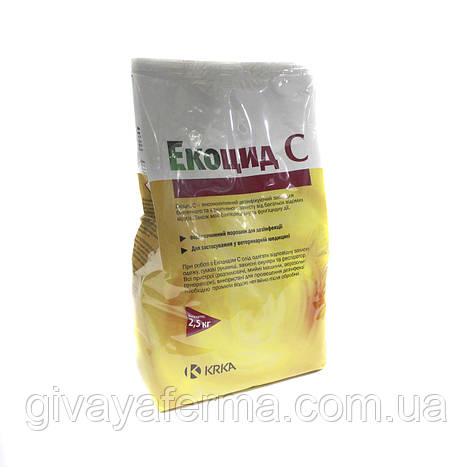 Экоцид С 2,5 кг, ОРИГИНАЛ, дезинфицирующее средство, фото 2