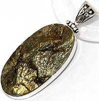 Лабрадор кулон натуральный лабрадорит необработанный в серебре недорого Харьков Украина
