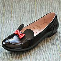Шкільне взуття Palaris в Україні. Порівняти ціни 07b18396e767c