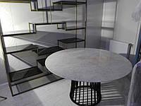 Стол обеденный Silver Coil, 1400х750 мм. из натурального мрамора