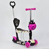 Детский Самокат 5в1 А 24977 - 66050 Best Scooter