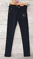 Котоновые брюки для девочек оптом, Grace, 98-128 рр., арт. G81622