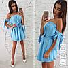Платье с пышной короткой юбкой и открытыми плечами 66031743