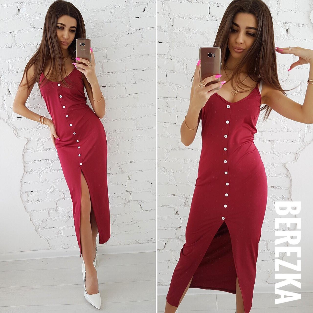 ff3c6469937 Купить Облегающее платье миди с разрезом спереди и на бретельках ...
