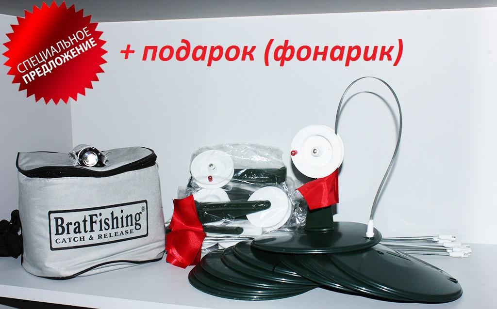 Жерлицы набор для зимней рыбалки (неоснащенные)