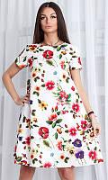 Платье 438882-1