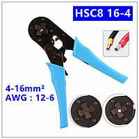 Клещи RZ HSC8 16-4 для обжима трубчатых наконечников 6 - 16 мм² (HSC8 16-4)