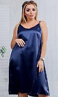 Платье 438891-2
