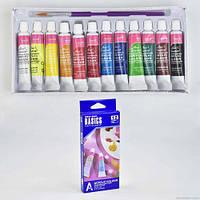 Акриловые краски (12 цветов, 6 мл.) 555-566