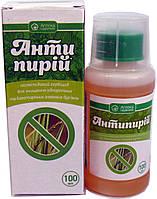Послевсходовый гербицид Антипырий 100мл