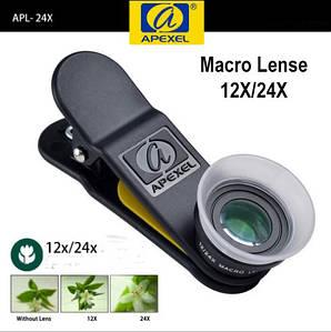 Макролинза для телефона (объектив) на 12X/24X Apexel с оптического стекла