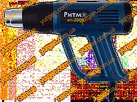 Ритм Фен Ритм ФП-2000