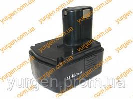 Арсенал (запчасти) Аккумулятор для шуруповёрта Арсенал ДА-14,4АХ.