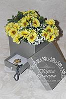 Коробка для цветов с ящиком для подарка, серая. Коробка продается без цветов и украшений!