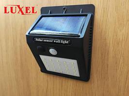 Фасадный садово-парковый светильник на солнечных батареях с датчиком движения 10W Luxel