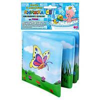 Детская книжка-пищалка для ванной 70038