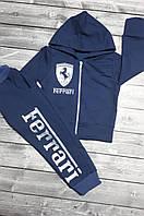 """Детский спортивный костюм на мальчика """"Ferrari"""", двунитка, р.26-34"""