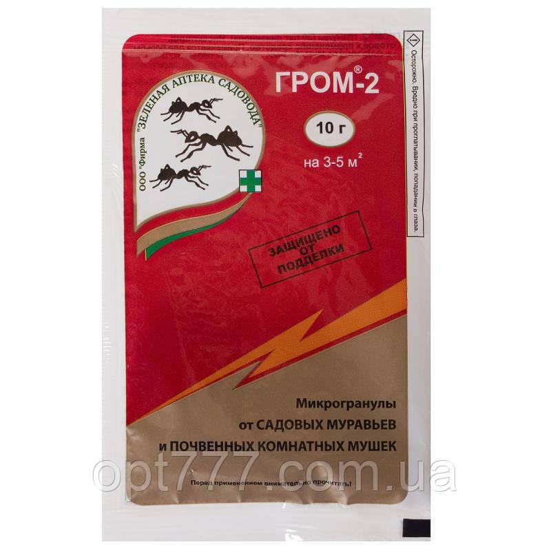 Грім-2 порошок від мурах