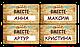 Металлический бейдж с окошком для сменного имени на магните/булавке 65х35 мм., фото 2