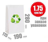 Белый крафт пакет 280х190х115 мм