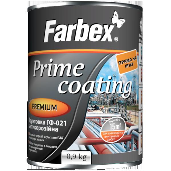 Грунтовка Farbex ГФ-021 антикоррозийная 0,9 кг