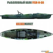 Каяк  для рыбалки Fish-n-GO КОЛИБРИ, фото 3