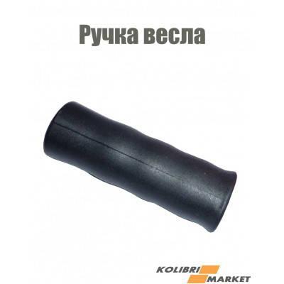Ручка весла, фото 2