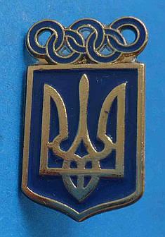 Олимпийский Значкок Украины.
