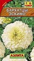 Семена цветов Бархатцы Эскимо
